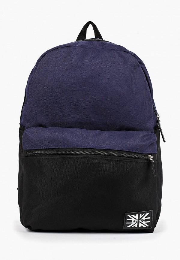 Рюкзак Keddo Keddo KE037BUGBIC0 цена и фото