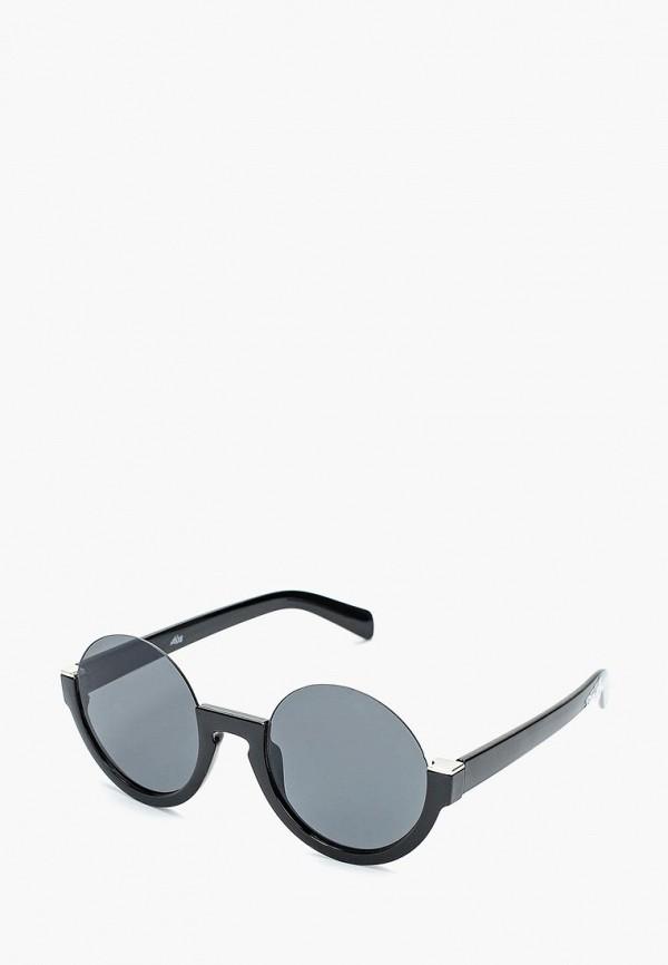 Очки солнцезащитные Keddo Keddo KE037DWARPB7 цены онлайн