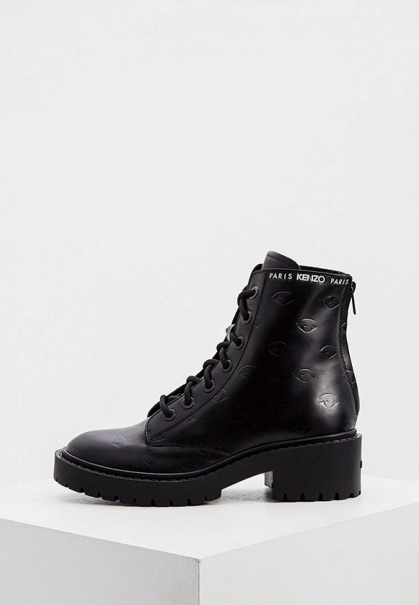 женские ботинки kenzo, черные