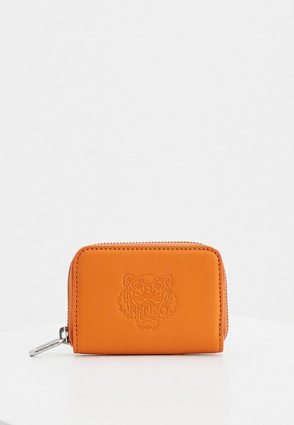 женский кошелёк kenzo, оранжевый