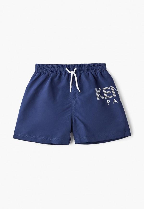 Купить Шорты для плавания Kenzo, ke228ebebsj3, синий, Весна-лето 2019