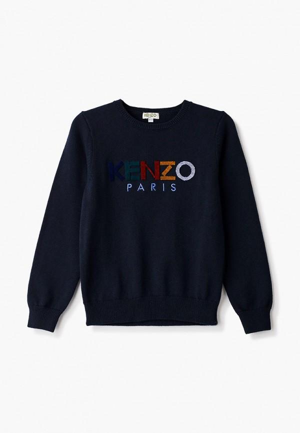 джемпер kenzo для мальчика, синий
