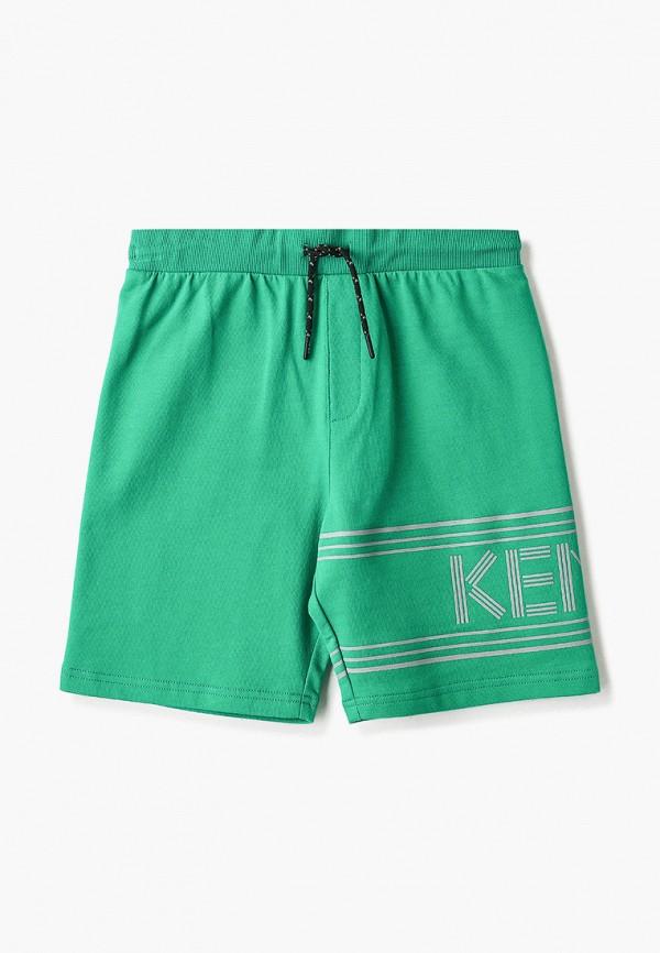 шорты kenzo для мальчика, зеленые