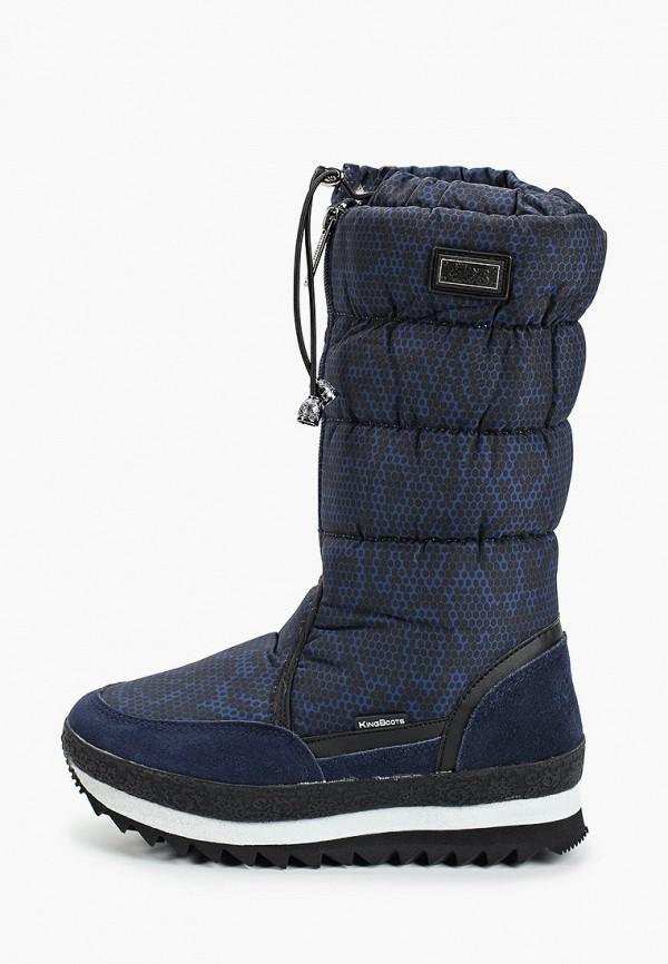 женские дутики king boots, синие