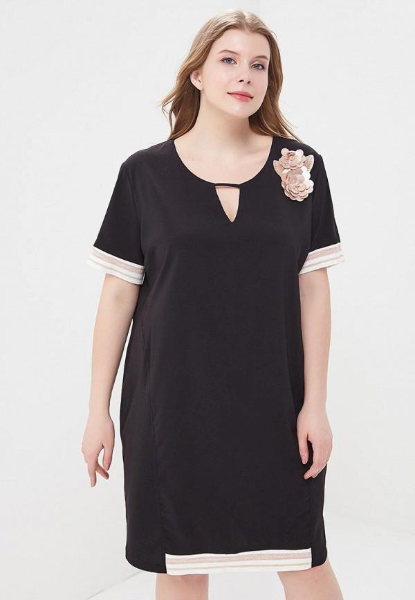 Платье Kitana by Rinascimento Kitana by Rinascimento KI009EWBCIQ5 блуза kitana by rinascimento kitana by rinascimento ki009ewccgt7