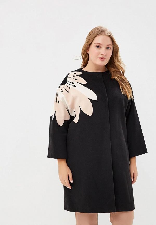 Пальто Kitana by Rinascimento Kitana by Rinascimento KI009EWCCGW0 пальто rinascimento rinascimento ri005ewkha67