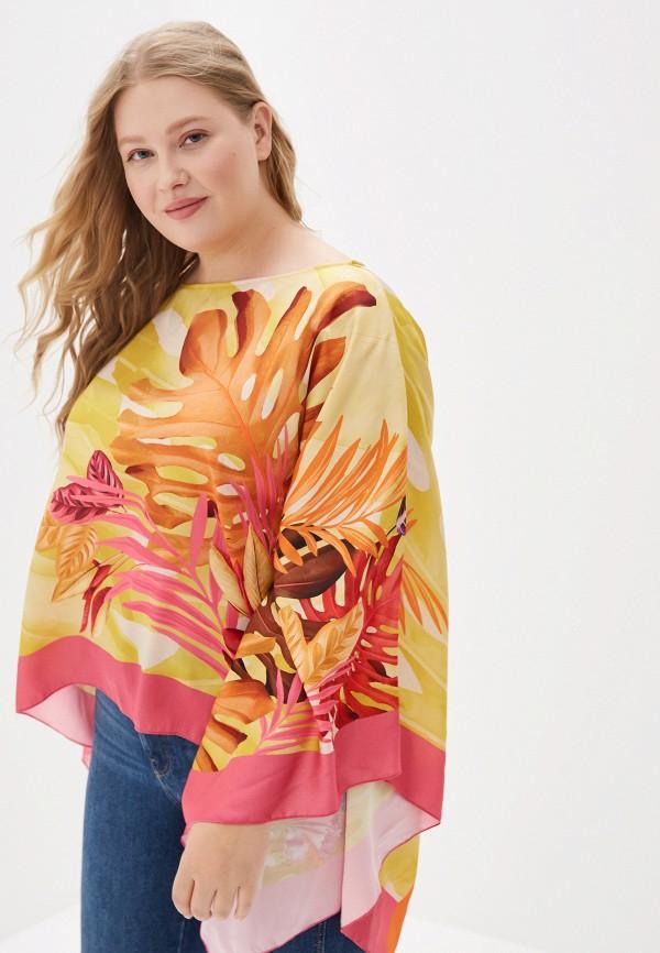 Купить женскую блузку Kitana by Rinascimento желтого цвета