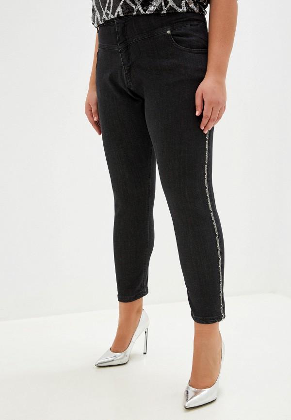 женские джинсы скинни kitana by rinascimento, черные