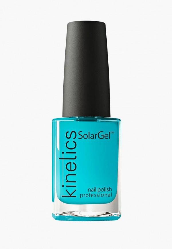 Лак для ногтей Kinetics Kinetics KI015LWUNO67 kinetics пилка для натуральных ногтей 180 180 white turtle