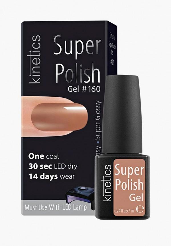 Гель-лак для ногтей Kinetics  KI015LWUNO89