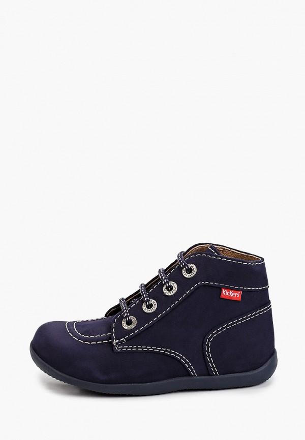 ботинки kickers для мальчика, синие