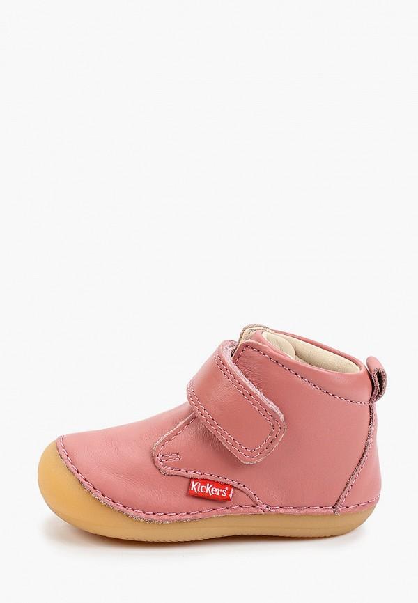 ботинки kickers для девочки, розовые
