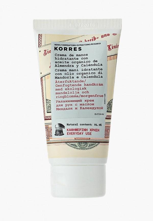 женский крем для рук korres