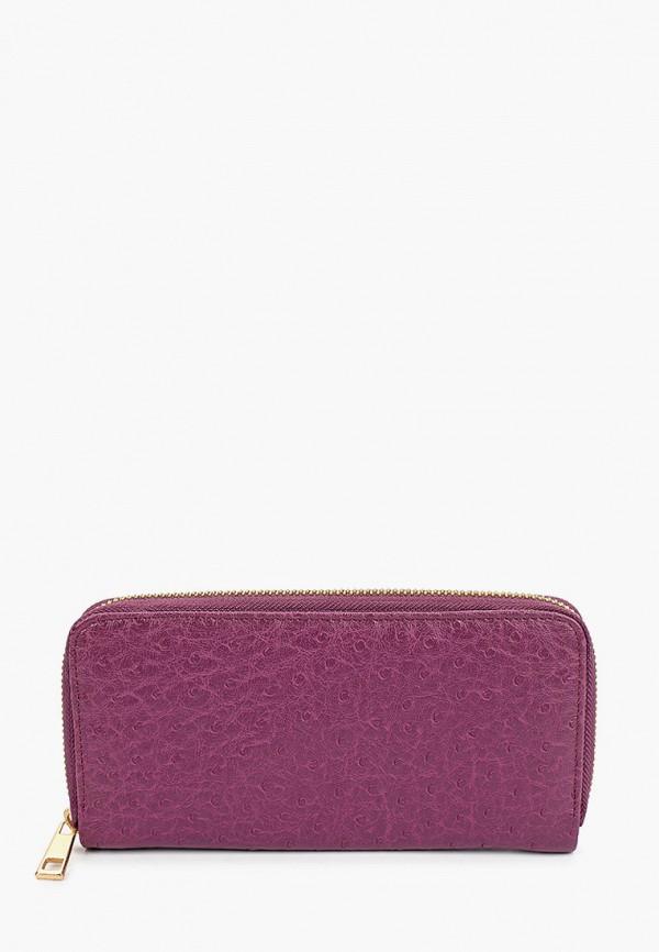 женский кошелёк koton, фиолетовый