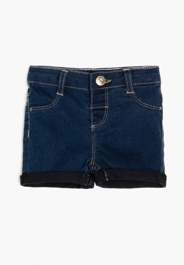 Шорты джинсовые Koton Koton 9YMG47950OD синий фото