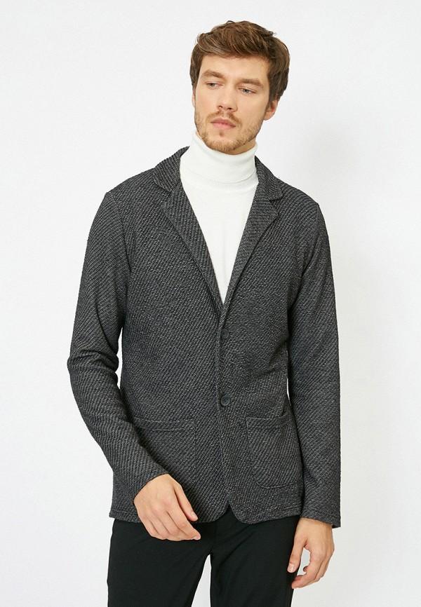 мужской кардиган koton, серый
