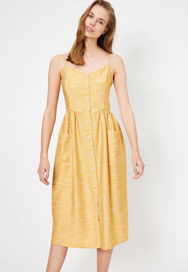 женский сарафан koton, желтый