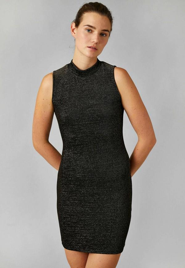 женское платье-футляр koton, серебряное