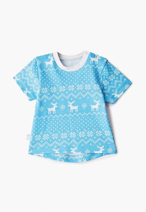 футболка с коротким рукавом котмаркот для девочки, голубая