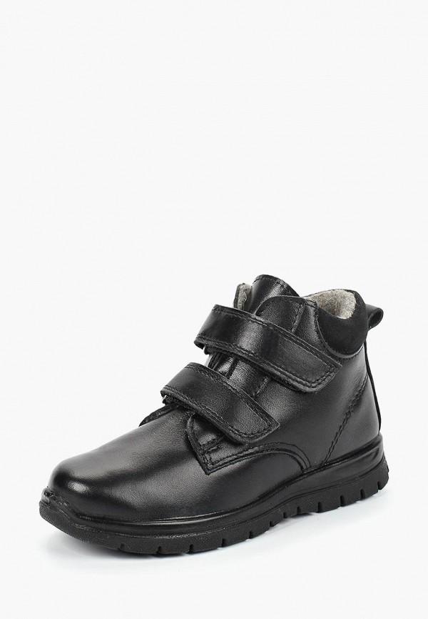 Ботинки Котофей Котофей KO012ABBSXH8 цена