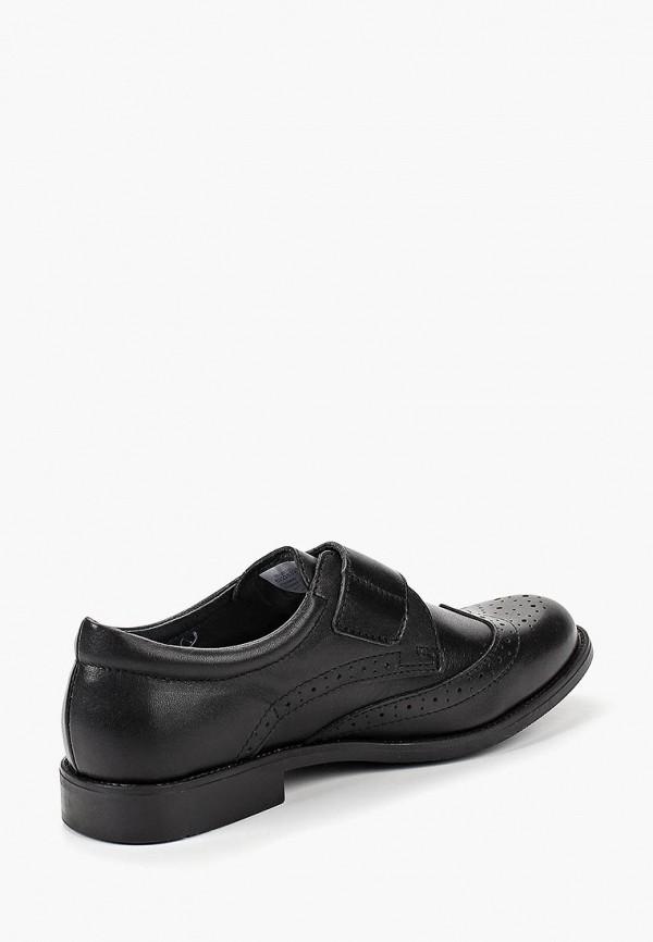 Туфли для мальчика Котофей 632263-21 Фото 2