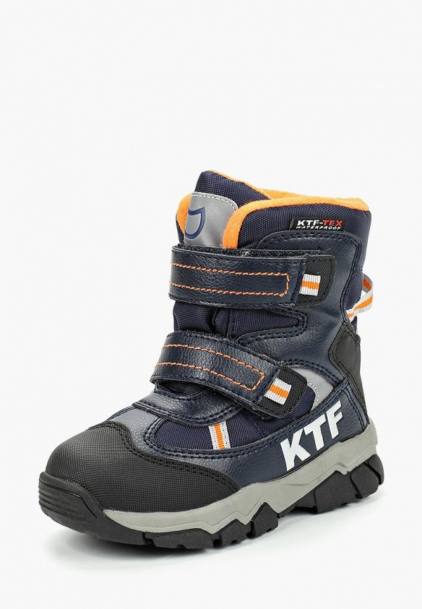 Ботинки для мальчика Котофей 454971-43