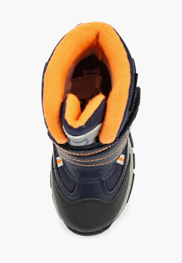 Ботинки для мальчика Котофей 454971-43 Фото 4
