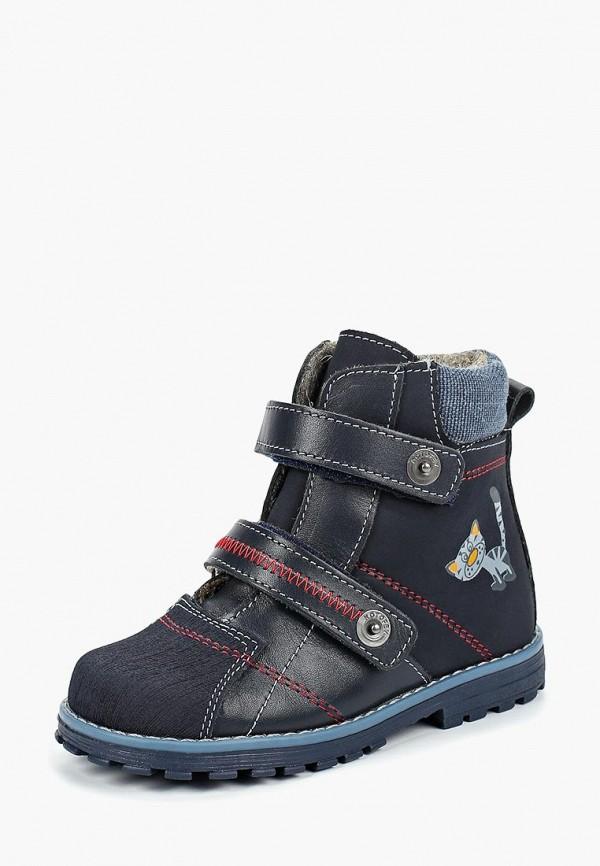 Ботинки Котофей Котофей KO012ABCCSW4 цена