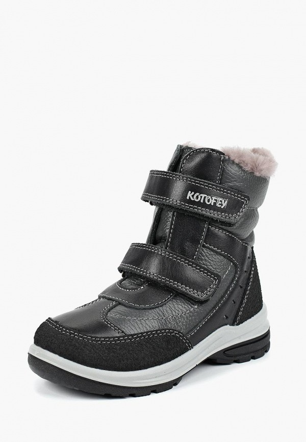 Ботинки Котофей Котофей KO012ABCCSZ2 цена