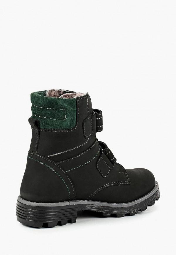 Ботинки для мальчика Котофей 552064-52 Фото 2