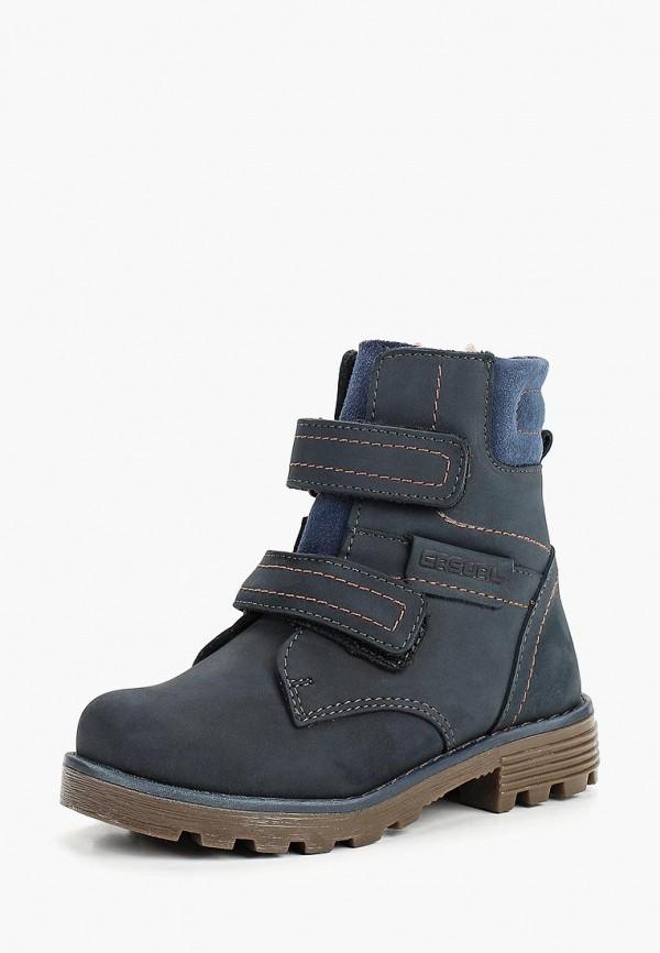 Ботинки Котофей Котофей KO012ABCCSZ5 цена