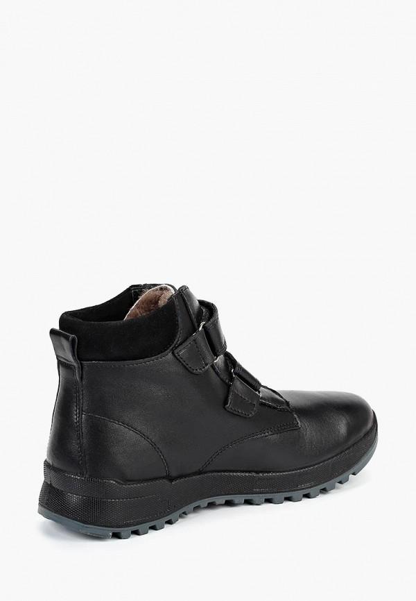 Ботинки для мальчика Котофей 652124-51 Фото 2