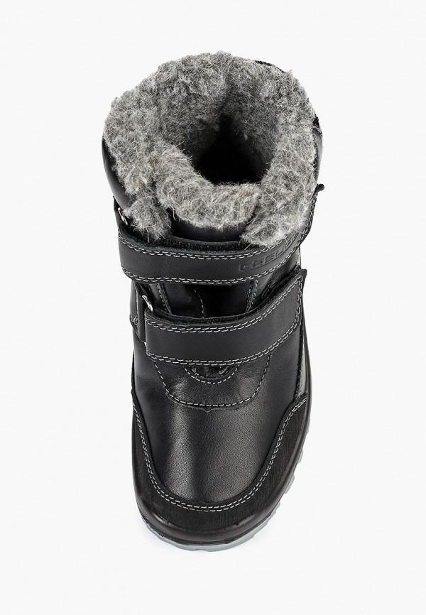 Ботинки для мальчика Котофей 652095-42 Фото 4