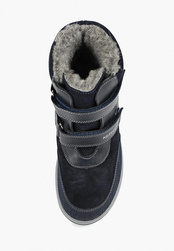 Ботинки для мальчика Котофей 752094-42 Фото 4