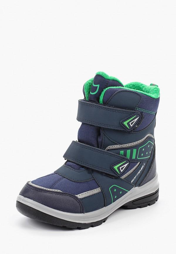 Фото 2 - Ботинки Котофей синего цвета