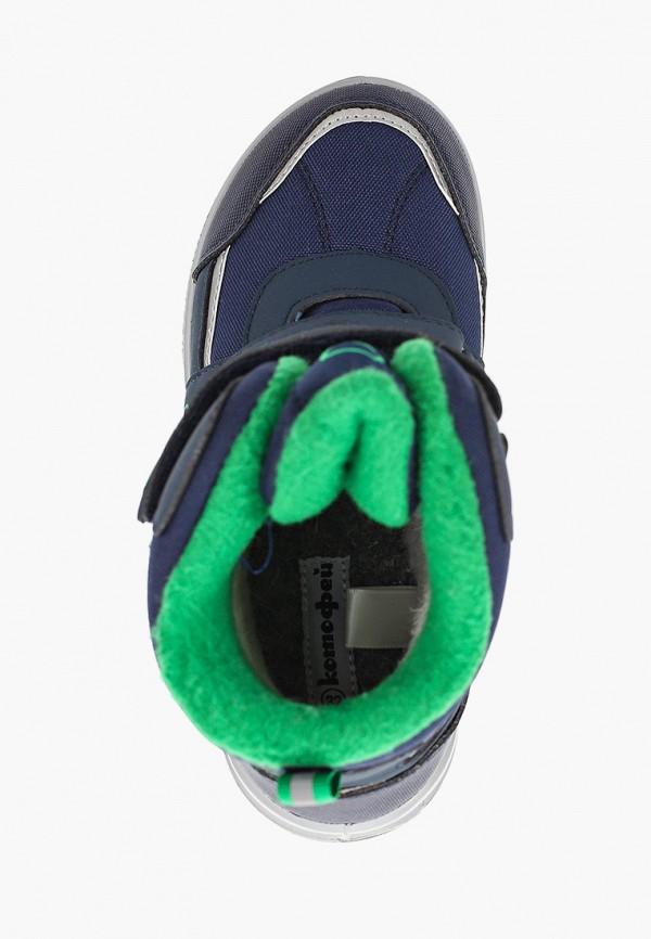 Фото 4 - Ботинки Котофей синего цвета