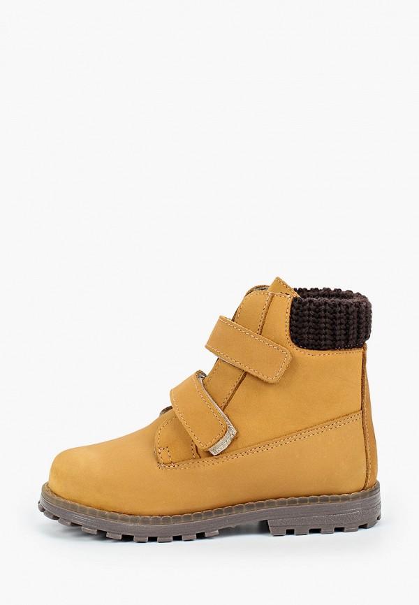 ботинки котофей для мальчика, бежевые