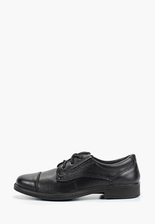 туфли котофей для мальчика, черные