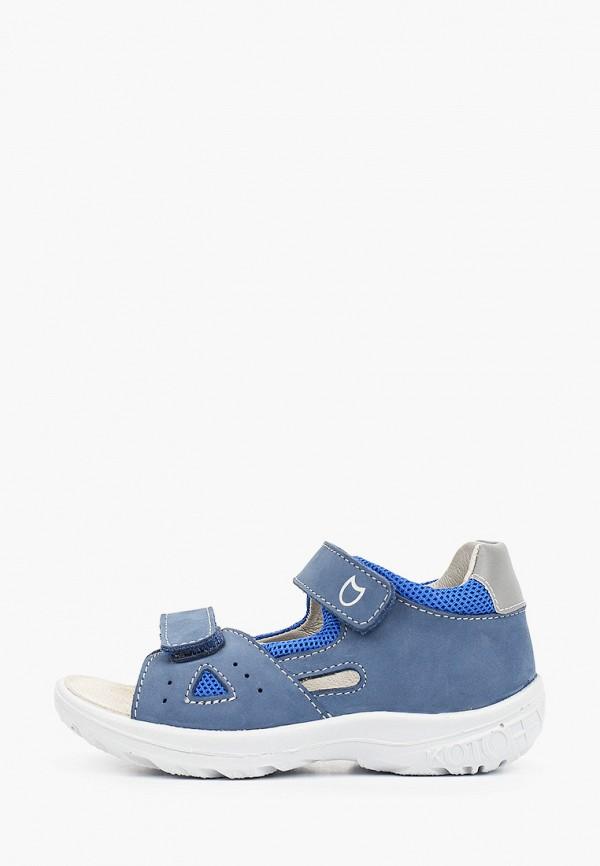 сандалии котофей для мальчика, синие