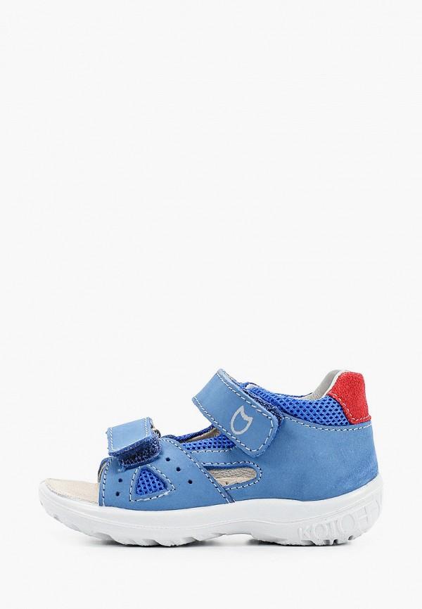 сандалии котофей для мальчика, голубые