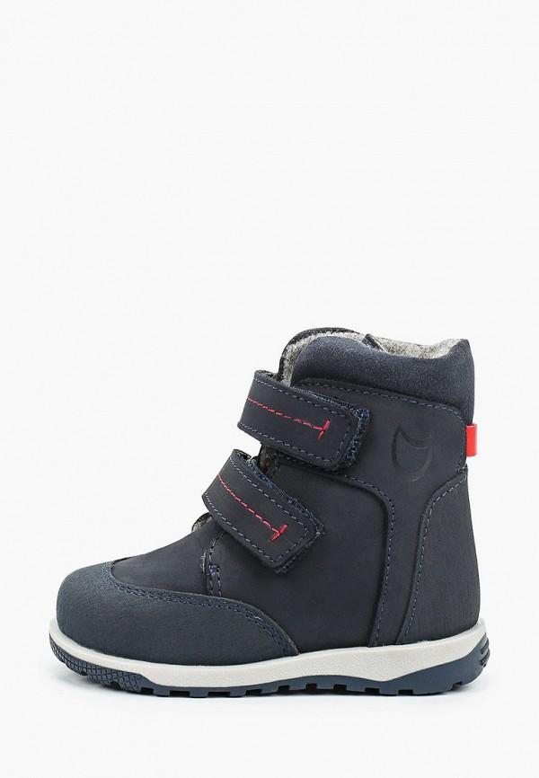 Ботинки для мальчика Котофей 152246-34