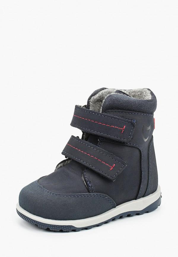 Ботинки для мальчика Котофей 152246-34 Фото 2