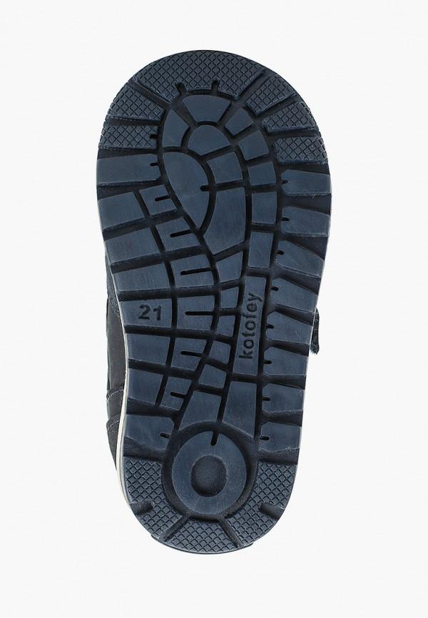 Ботинки для мальчика Котофей 152246-34 Фото 5