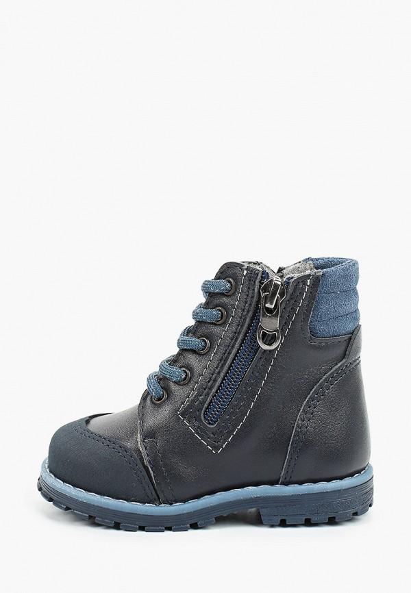 Ботинки для мальчика Котофей 152292-31