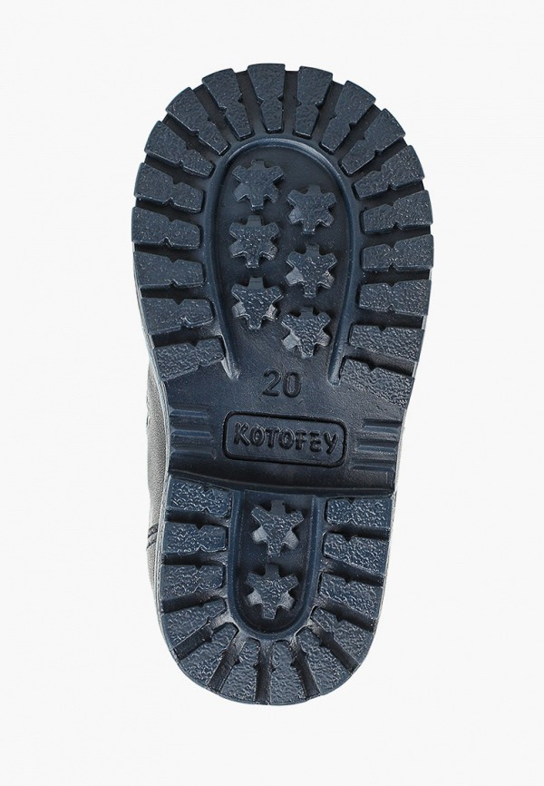 Ботинки для мальчика Котофей 152292-31 Фото 5