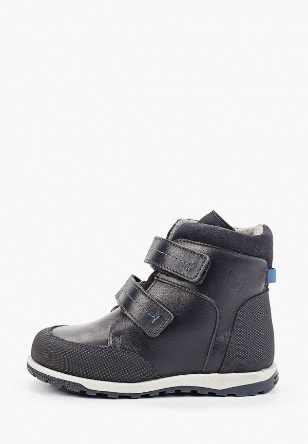 Ботинки для мальчика Котофей 352241-34