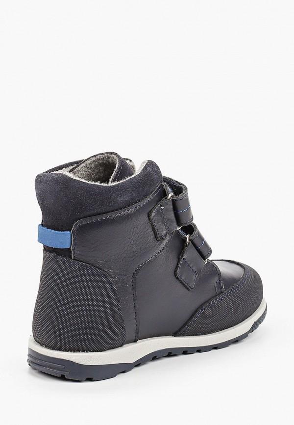 Ботинки для мальчика Котофей 352241-34 Фото 3