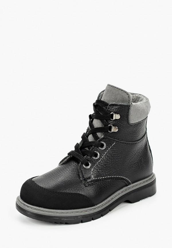 Ботинки для мальчика Котофей 552116-33 Фото 2