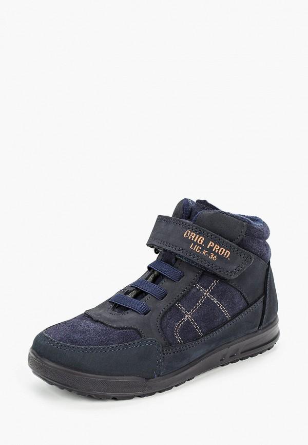Ботинки для мальчика Котофей 552224-31 Фото 2