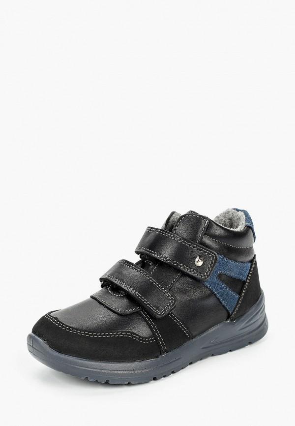 Ботинки для мальчика Котофей 552226-32 Фото 2